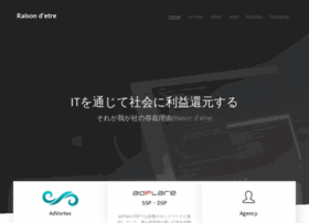 Raisondetre.co.jp thumbnail