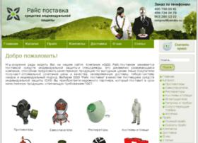 Raispost.ru thumbnail
