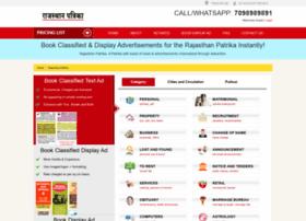 Rajasthanpatrika.adeaction.com thumbnail
