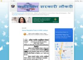 Rajasthansarkarinaukri.blogspot.in thumbnail