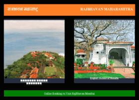 Rajbhavan.maharashtra.gov.in thumbnail