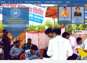 Rajrojgar.nic.in thumbnail