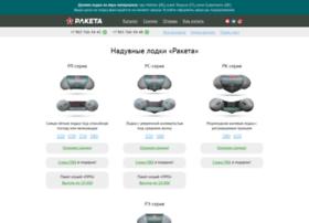 Raketa-boats.ru thumbnail