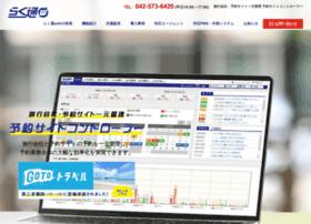 Raku-2.jp thumbnail