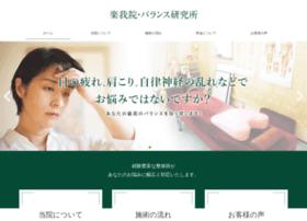 Rakugain.jp thumbnail