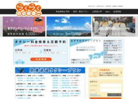 Rakurakutaxi.jp thumbnail