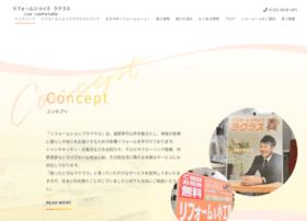 Rakurasu-reform.com thumbnail