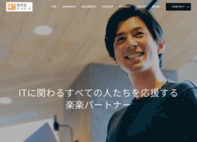 Rakus-partners.co.jp thumbnail