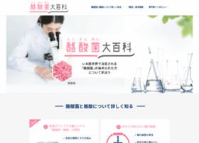 Rakusan-labo.jp thumbnail