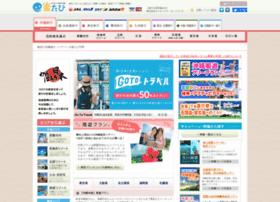 Rakutabi.jp thumbnail