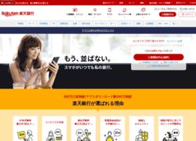 Rakuten-bank.co.jp thumbnail