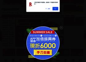 Rakuten.com.tw thumbnail