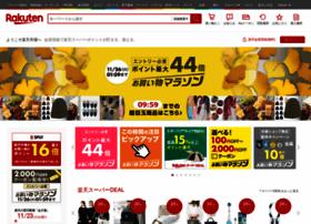 Rakuten.ne.jp thumbnail
