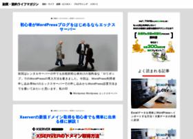 Rakuzanet.jp thumbnail