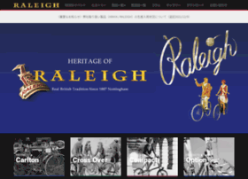 Raleigh.jp thumbnail