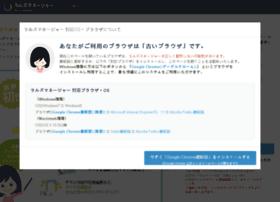Rals-manager.jp thumbnail