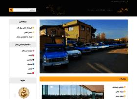 Ramadoor.co thumbnail