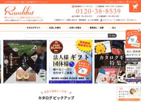 Rambbit.net thumbnail