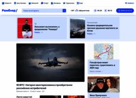 Rambler.ru thumbnail