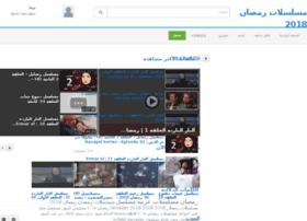 Ramdan.video thumbnail