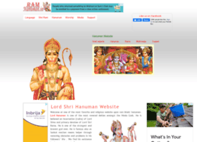 Ramhanuman.in thumbnail