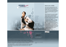 Ramko-plus.ru thumbnail