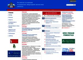 Ramld.ru thumbnail