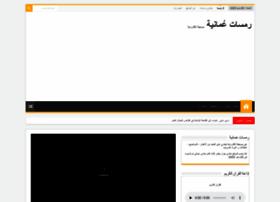Ramsat.net thumbnail