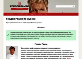 Ramsaygordon.ru thumbnail