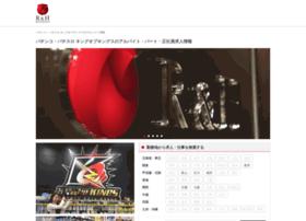 Randh-holdings-recruit.jp thumbnail