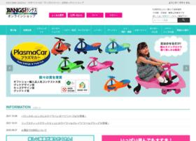 Rangs.jp thumbnail