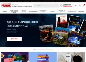 Ranok.com.ua thumbnail