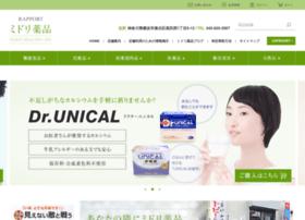 Rapport21.jp thumbnail