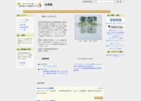 Raqoo.jp thumbnail