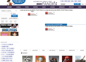 Rarepanda.co.kr thumbnail