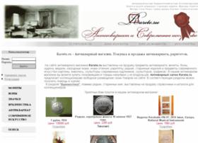 Rarete.ru thumbnail