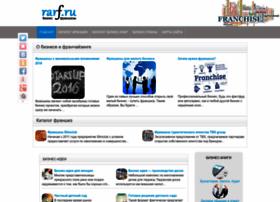 Rarf.ru thumbnail