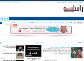 Rasel2014.net thumbnail
