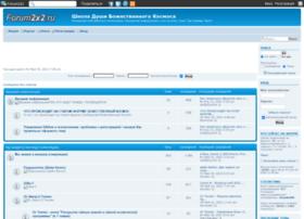 Raskrytie.forum2x2.ru thumbnail