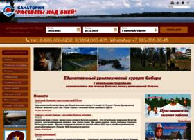 Rassvety.ru thumbnail