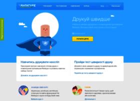 Ratatype.ua thumbnail