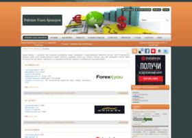 Rating-forex.at.ua thumbnail
