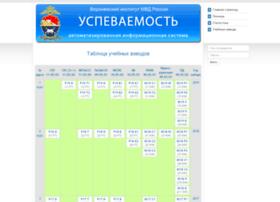 Ratingsrv.vimvd.ru thumbnail