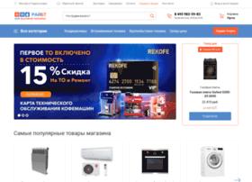 Raybt.ru thumbnail