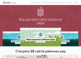 Rayrada.org.ua thumbnail