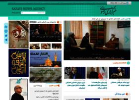 Razavi.news thumbnail
