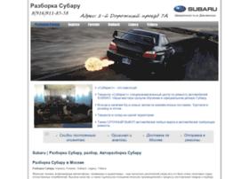 Razborsubaru.ru thumbnail