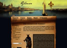 Razboynik.info thumbnail