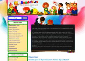 Razdeti.ru thumbnail