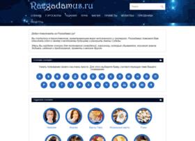 Razgadamus.ru thumbnail